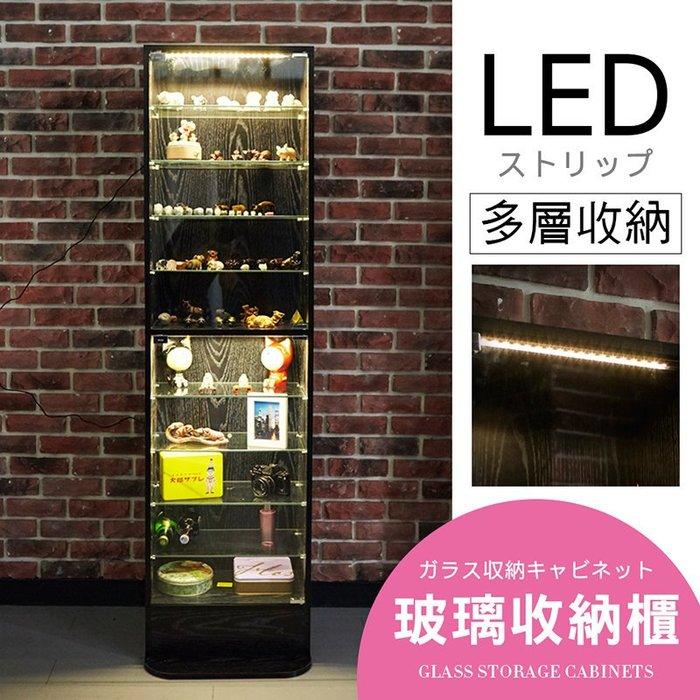 台灣製 LED展示櫃【居家大師】精品收藏展示櫃180CM 收納櫃 收藏櫃 玻璃櫃 模型櫃 公仔櫃 BO019