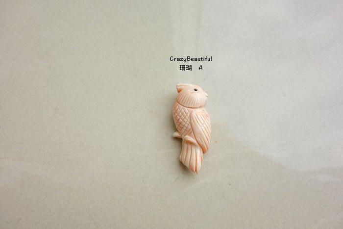 天然A貨-珊瑚-動物造型雕刻-A