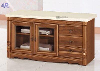 【DH】貨號VC339-5《青恩》4尺正樟木實木電視櫃/長櫃˙多尺寸可選˙質感一流˙主要地區免運