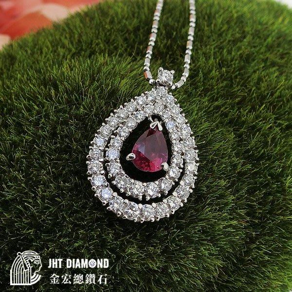 【JHT金宏總珠寶/GIA鑽石專賣】天然紅寶鑽石墜R- 0.81克拉 配鑽-0.99克拉 附鑑定證書(JB27-A02)
