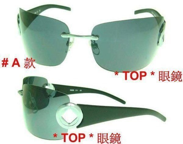 拼買氣_一元起標_超夯時尚無框金屬鏡架+塑膠鏡腳混搭款式太陽眼鏡_防爆PC安全鏡片_MIT製(3色)_M-021