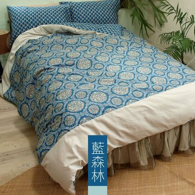 《40支紗》雙人床包/被套/枕套/4件式【藍森林】森林系列 100%精梳棉-麗塔寢飾-