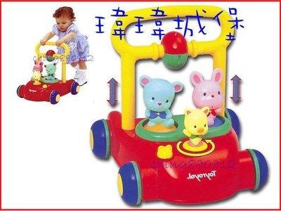 ♪♫瑋瑋城堡✲玩具出租♪♫ (二手出售) 樂雅 動物音樂學步車(兩隻娃娃/無音樂)