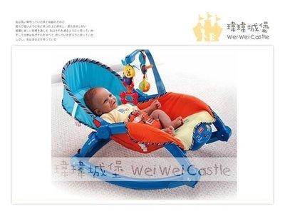 ♪♫瑋瑋城堡✲玩具出租♪♫ Fisher-Price 費雪 可攜式兩用安撫躺椅(A02) 可租日自即日起