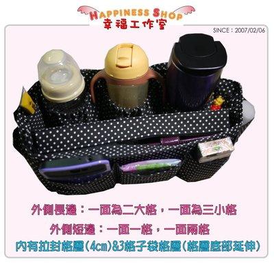 幸福工作室◎拉封款母子袋(尺寸30x1...