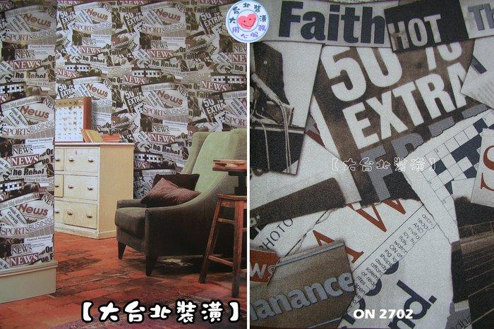 【大台北裝潢】ON國產現貨壁紙* 美式書報報紙(2色) 每支850元