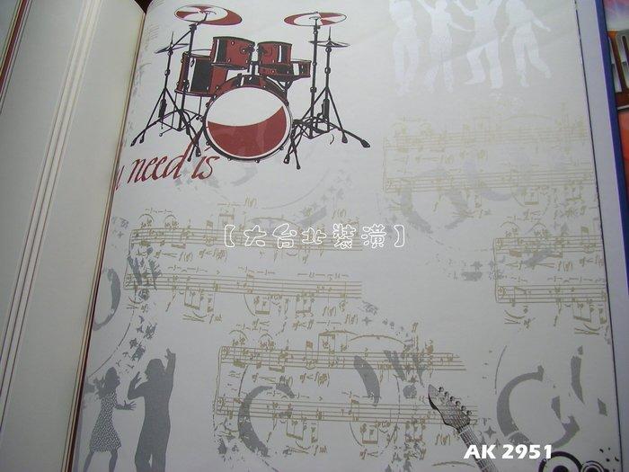 【大台北裝潢】AK進口平滑面純紙壁紙* 搖滾 吉他爵士鼓音譜(4色) 每支1800元