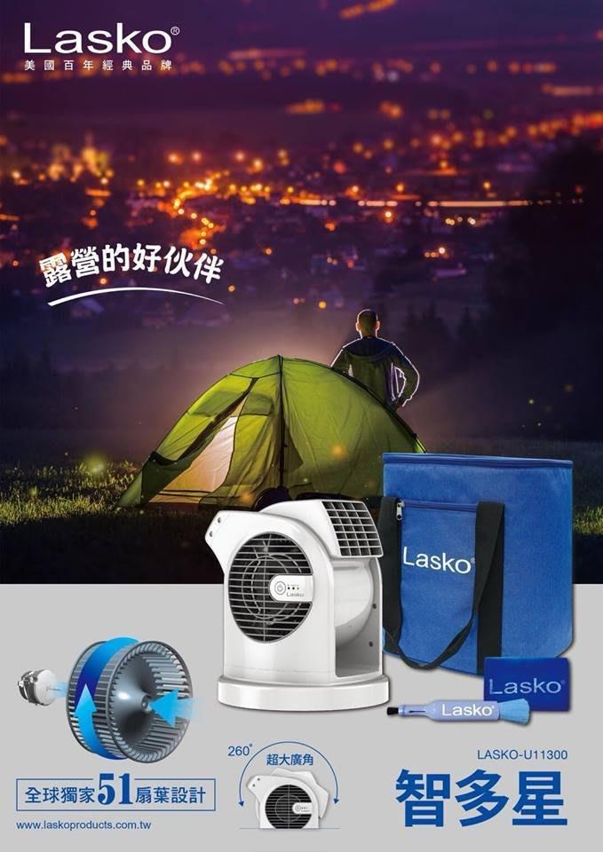 【綠色工場】 LASKO智多星渦輪噴射小鋼炮循環風扇-循環扇 露營 居家 電風扇 冷氣