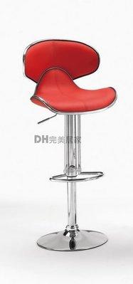 【DH】貨號G458-1《喬奈》造型椅/單人椅/吧台椅˙多色˙質感一流˙設計師嚴選˙主要地區免運