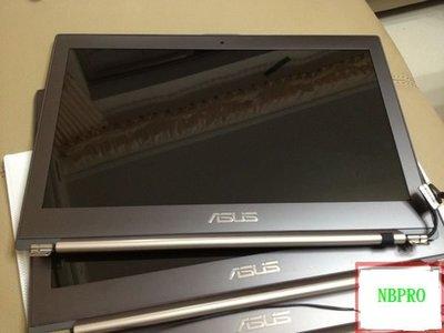 NBPRO筆電維修,ASUS UX31E,UX31A液晶破裂,更換整個上半數部只要$4500,筆電過保找NBPRO