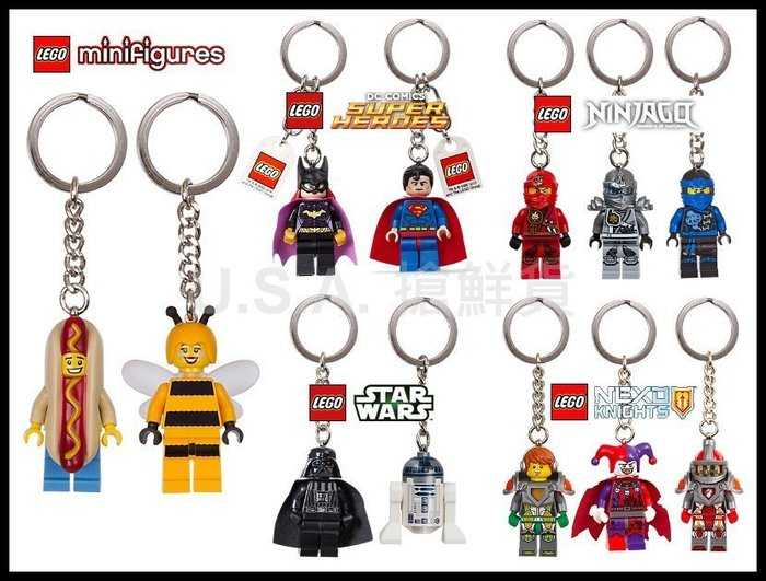 【LEGO 樂高】美國官網正品 積木 鑰匙圈 人偶 吊飾/ 熱狗人 蜂蜜女孩 星際大戰 超級英雄 未來騎士團 旋風忍者