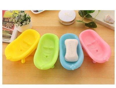 可愛馬卡龍糖果色肥皂盒 浴缸造型瀝水香皂盒 矽膠防滑 瀝水孔保持乾燥 香皂架送禮自用 肥皂盤
