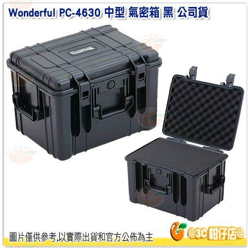 @3C 柑仔店@ Wonderful PC-4630 中型 氣密箱 黑 公司貨 保護箱 防潮箱 防水 防塵 防潮