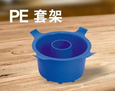 【卡樂好市】【PE套架】台灣製造~PC圓桶蒸餾水桶墊高【SU-701】