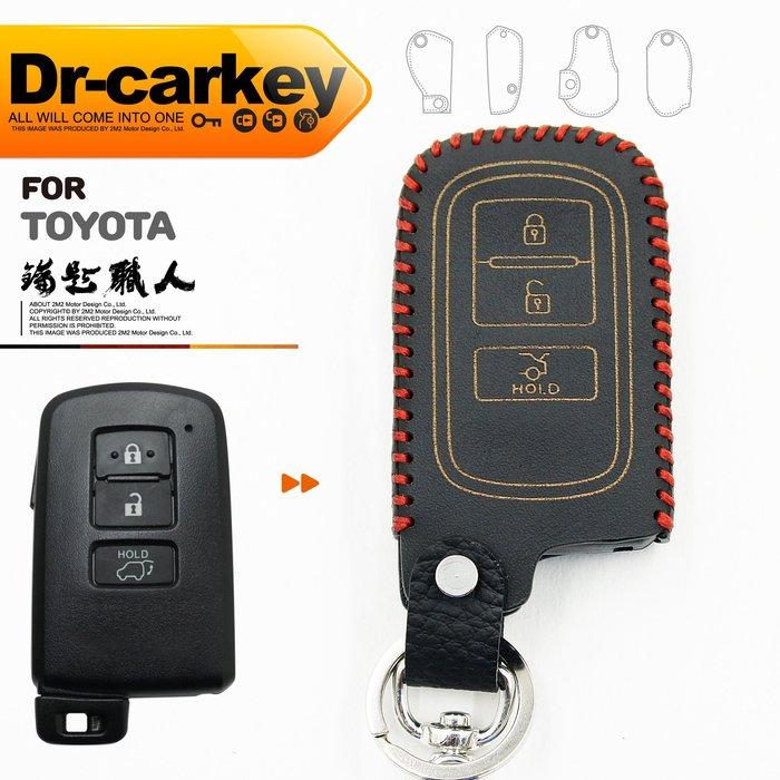 【鑰匙職人】TOYOTA RAV-4.5 油電版 豐田汽車 鑰匙皮套 智慧型鑰匙皮套 保護包
