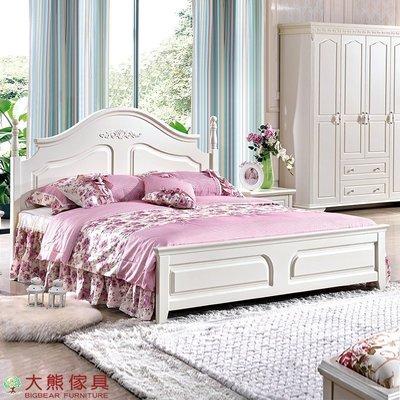 【大熊傢俱】杏之韓 HE6006 韓式床 五尺床 床架 公主床 雙人床 床台 鄉村田園風  另售六尺床