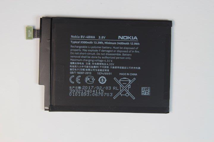 諾基亞lumia 1320電池1320內置電池 1320原裝電池BV-4BWA手機電板