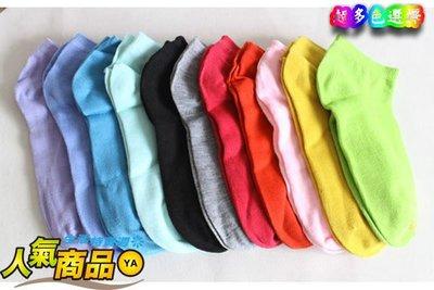♫藍藍的天♫【Y1d3001】糖果色馬卡龍棉襪短襪船襪船型形襪子色襪休閒襪