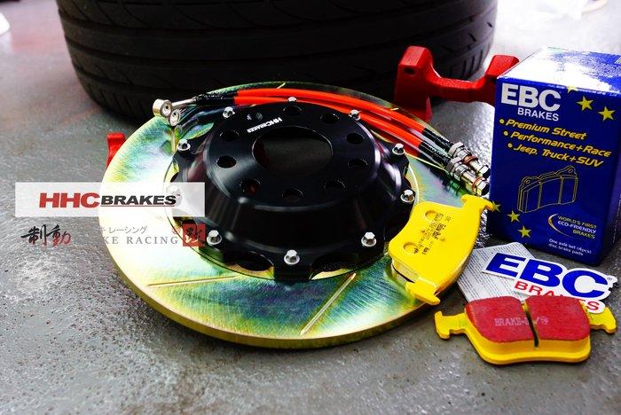 奧迪、福斯 專用 HHC BRAKES 雙片式加大碟 輕量化 搭配來令片、油管享優惠 各車款 歡迎詢問 / 制動改