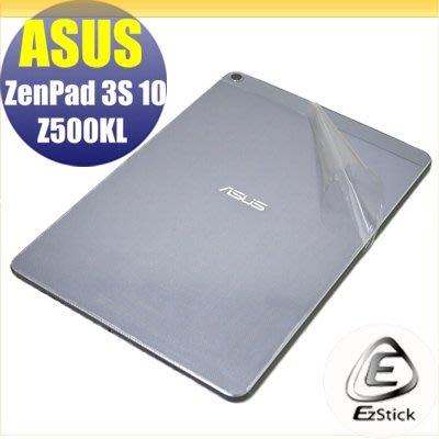 【Ezstick】ASUS ZenPad 3S 10 Z500 KL 二代透氣機身保護貼(機身背貼)DIY 包膜