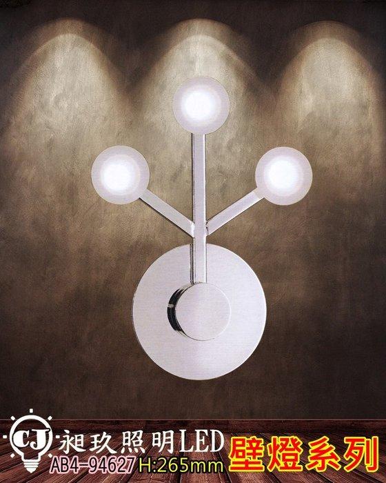 【昶玖照明LED】壁燈系列 客廳 臥房 餐桌 大樓 透天 工程 庭園 庭院 外牆 戶外 戶外燈 AB4-94627