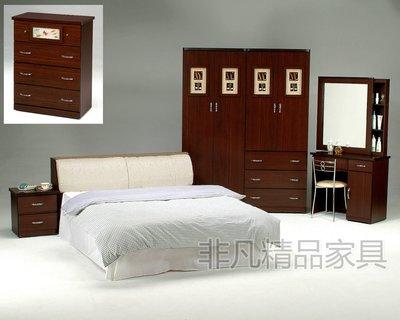 非凡精品家具 全新 幸運草 床頭箱*床頭櫃(胡桃色&白橡木色)*3.5尺 5尺 6尺