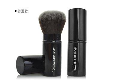 【愛來客 】MAKE-UP FOR YOU便攜款化妝刷伸縮刷 散粉刷 腮紅刷 蜜粉刷 黑色款