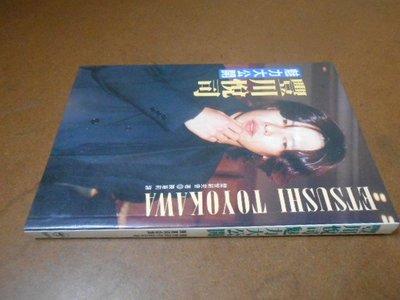 K-BCN。東販。/。32開本。/。。//。。豐川悅司魅力大公開。///。請細看照片&謹慎下標。