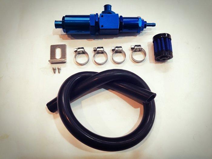☆光速改裝精品☆FORD FOCUS MK3 曲軸負壓計 曲軸壓力閥 可提升扭力