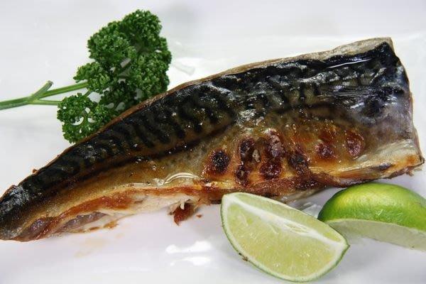 【萬象極品】薄鹽鯖魚(M) /約180g±10g/片~富含不飽脂肪酸EPA和DHA~