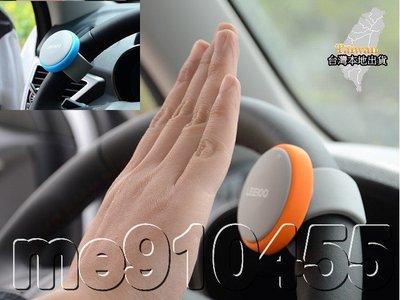 現貨 方向盤輔助球 方向盤助力球 360 ° 方向盤輔助器 省力球 車用方向盤 軸承 手操控輔助 汽車支架 方向盤支架