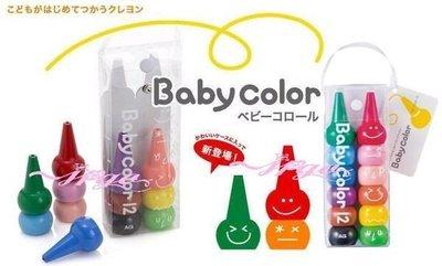 【JPGO日本購】日本製 Baby c...