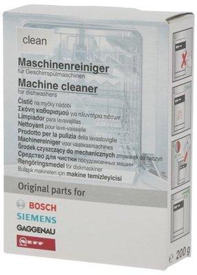 {鋐霖櫥櫃}BOSCH 洗碗機專用保養清潔粉-200g盒裝
