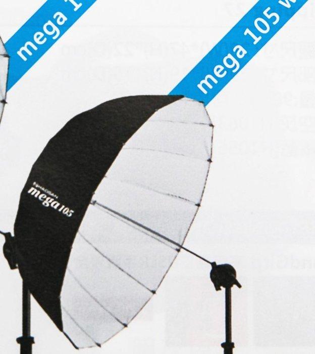 呈現攝影-HADSAN mega105 深弧型反射銀傘組 41吋105cm  附柔光罩 玻璃纖維 外黑內銀 Para-P