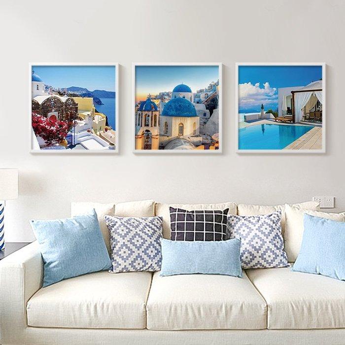 起貝地中海裝飾畫風景畫客廳沙發背景牆壁掛畫現代簡約三聯畫(多款可選)