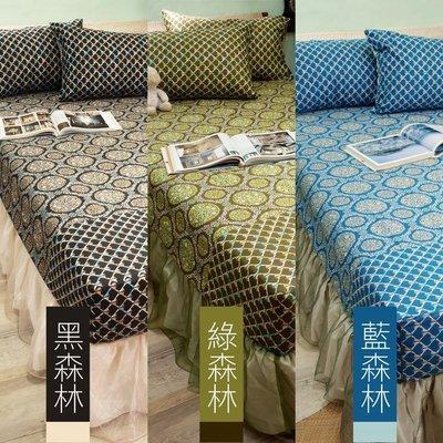 《40支紗》雙人床包/枕套/3件式【共3色】森林系列 100%精梳棉-麗塔寢飾-