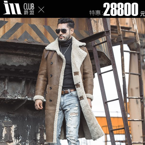 【爵盟】 PY031 原生態皮毛一體長款男士時尚真皮皮衣大翻領系帶風衣翻領外套 加厚保暖 免運