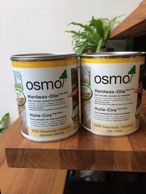 【推廣8折】室內面漆 實木地板 軟木地板 家具 3032  透明 德國OSMO天然無毒木器塗 木蠟油