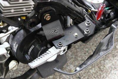 [極致工坊] PGO X-HOT 叉燒 後移直上原廠 飛炫 飛旋踏板 套件 免鑽孔破壞車台 免焊接