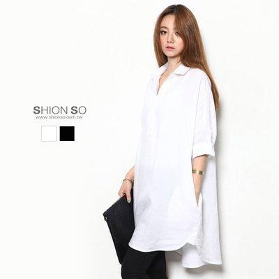 享瘦衣身中大尺碼【B1179】排扣素面長版襯衫