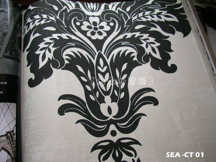 【大台北裝潢】美國Seabrook進口壁紙CT* Hollywood 圖騰(3色)
