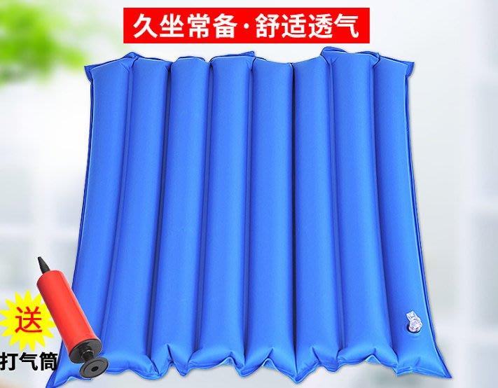 防褥瘡條形長條方墊 條形防褥瘡氣墊 坐墊條形充氣辦公座椅