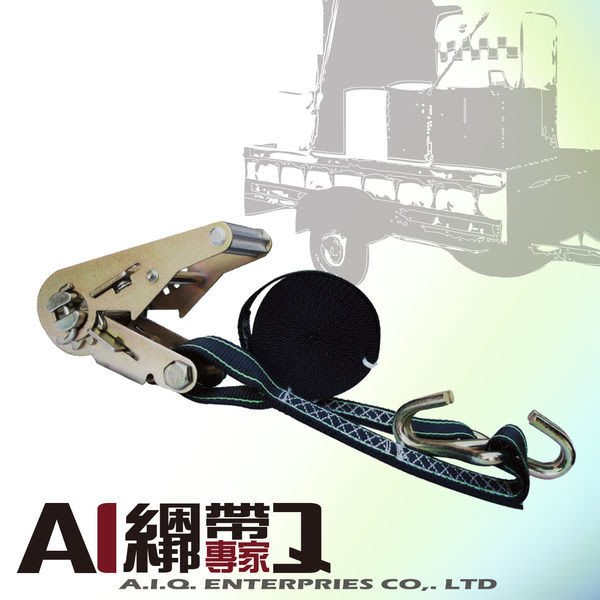 A.I.Q.綑綁帶專家- LT 0115棘輪貨物綁帶-重型手拉器綑綁帶J鉤38mm x 5M(17英呎)固定帶