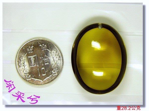 ✡黃水晶✡墜子✡28.2公克✡ 橢圓型✡近全美✡墜頭另購✡ ✈ ◇銀肆晶珄◇ ct034