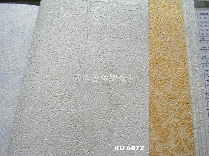 【大台北裝潢】KU國產現貨壁紙* 素色(3色) 每支360元
