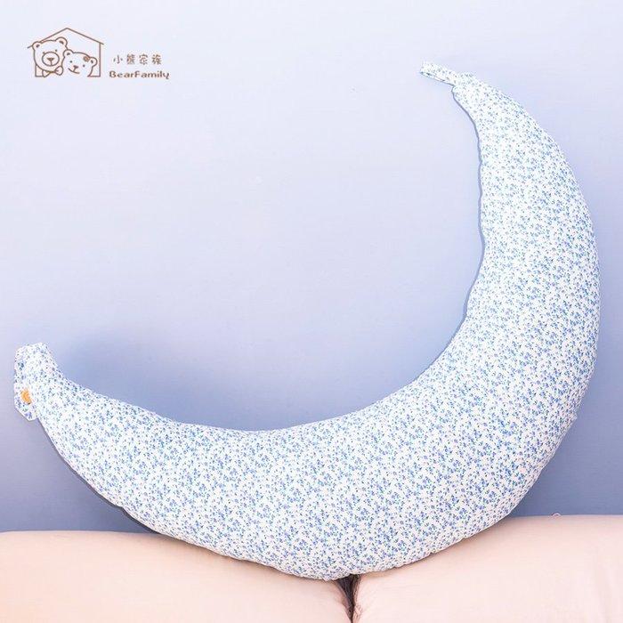 孕婦舒眠神器月亮枕 手工製作 台灣製造 下單後製作 限量販售~*小熊家族*~