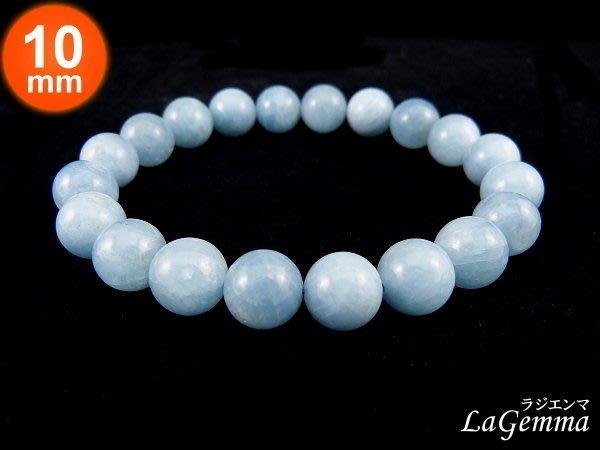 ☆寶峻飾品☆浪漫的海洋風味,海藍寶圓珠手珠/手鍊(10mm),半透明的藍色寶石SPS-467