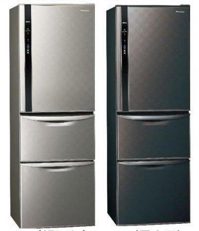 國際牌385L三門變頻冰箱 NR-C389HV 另有 NR-C479HV NR-C509NHGS NR-D509NHGS