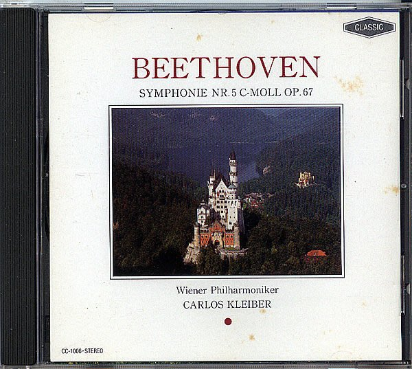 【塵封音樂盒】貝多芬 Beethoven - Symphonien No.5 第五號交響曲 命運  日本版