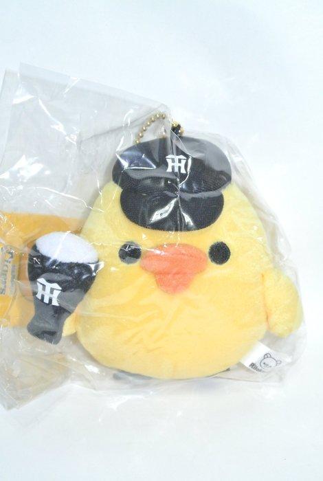 貳拾肆棒球-日本帶回日職棒阪神虎拉拉熊.懶懶熊家族小雞吊飾 Rilakkuma